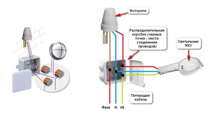 Схема фотореле