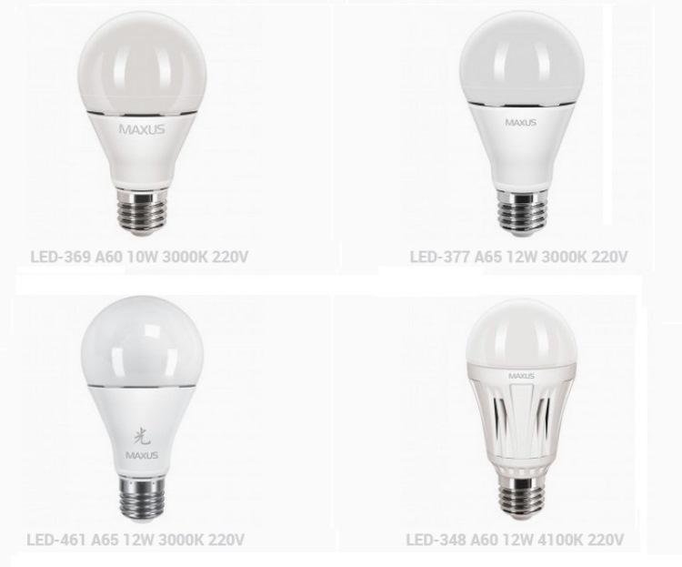 максус светодиодные лампы