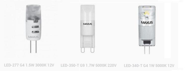 максус led лампы