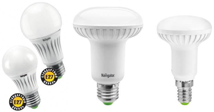 навигатор светодиодные лампы