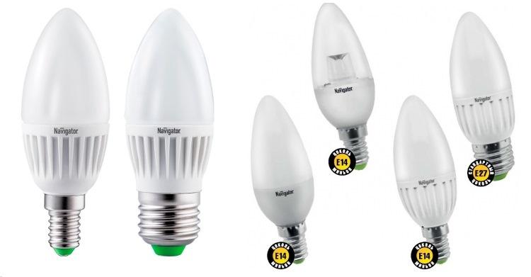 лампы навигатор