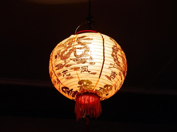 Освещение по-японски