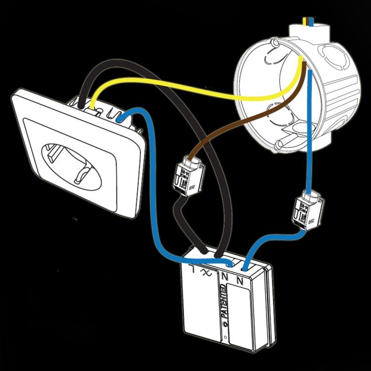 выключатель с пультом управления