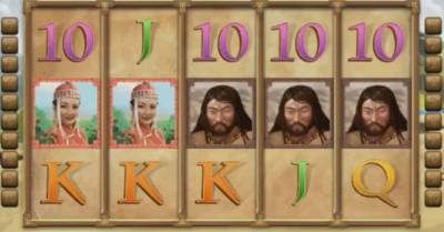Игровой автомат Mongol Treasure