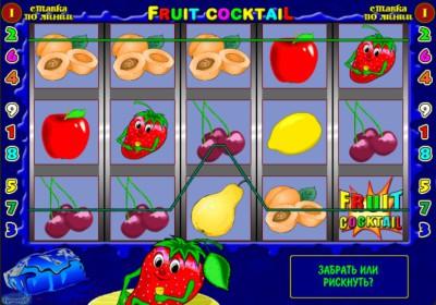 Игровой автомат Клубнички онлайн