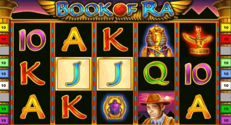 Игровой слот Игровой автомат Book of Ra